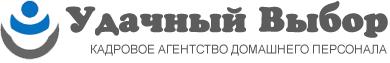 логотип агентства домашнего персонала Удачный Выбор